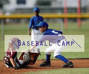 baseball summer camps 2020 near me